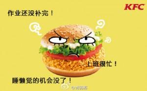 KFC print ad